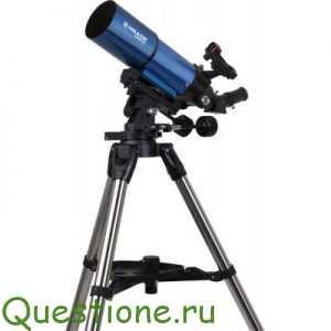 Что такое телескоп?