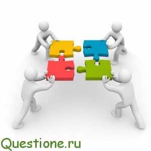 Что такое интеграция?