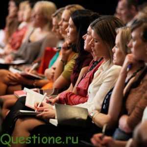 Что такое семинар?