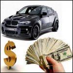 Как купить авто?