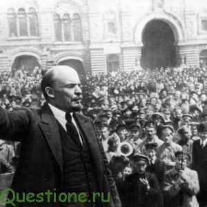 Какие самые большие революции были в истории?