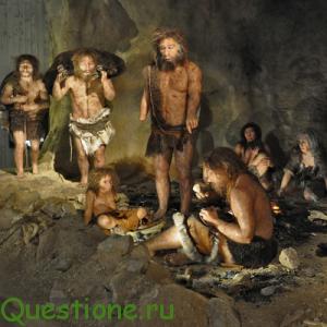 Какими были первобытные люди?