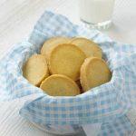 Какое домашнее печенье приготовить?