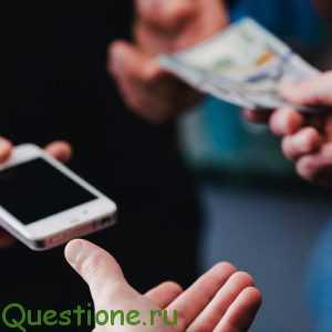 что следует проверять в телефоне при покупке