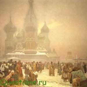 процесс оформления самодержавно крепостнического строя в россии