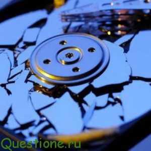 Как восстановить раздел жесткого диска?