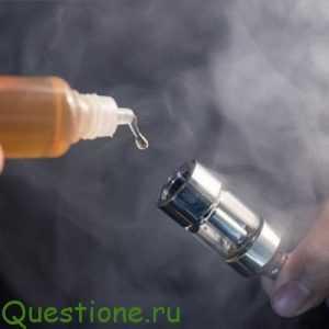 Как курить электронные сигареты