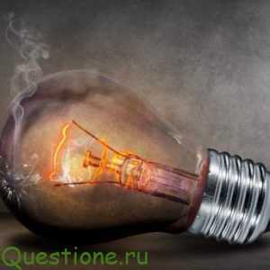 Как воровать электричество