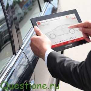 Как узнать стоимость автомобиля?
