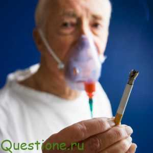 Как начать курить