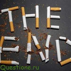 Как научиться курить