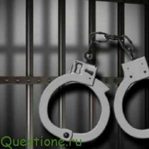 Как опускают в тюрьме