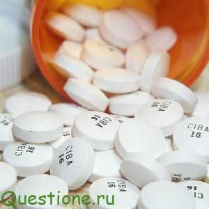 Как выглядят наркотики