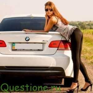 Какая машина лучше для девушки?