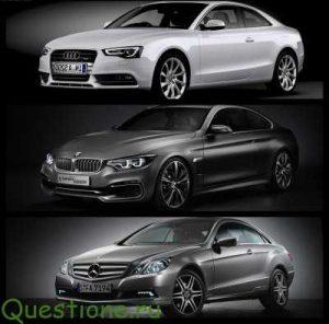 Какая марка автомобилей лучше?