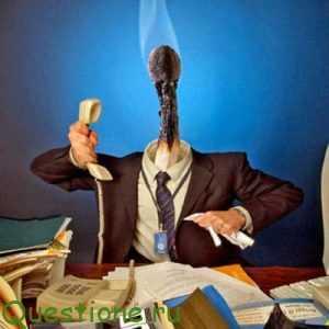 Как довести человека до нервного срыва