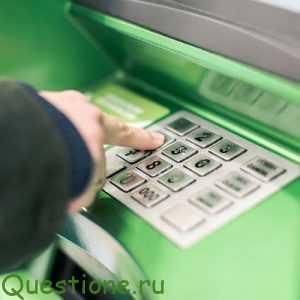 Как обмануть банкомат?