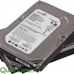 Как починить жесткий диск?