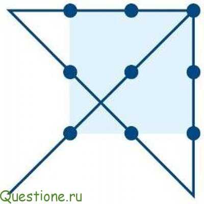 Как соеденить 9 точек 4 линиями? ОТВЕТ