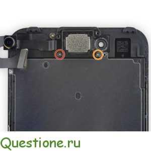 Как разобрать iphone 2g?
