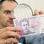 Как сделать фальшивые деньги?