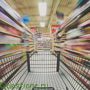 Как воровать в супермаркете