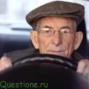 Как не платить транспортный налог