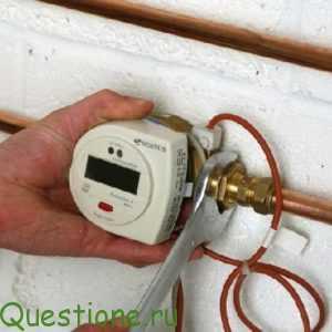 Как обмануть газовый счетчик?