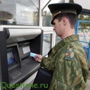 Как рассчитать зарплату военнослужащего?