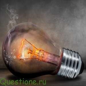 Как своровать электроэнергию