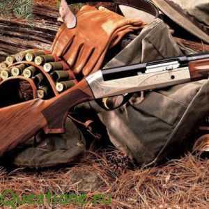 Как выбрать ружье для охоты?