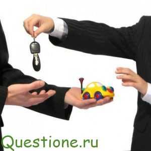 Как купить машину с рук?