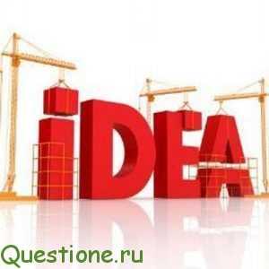Как создать свой бизнес с нуля идеи?