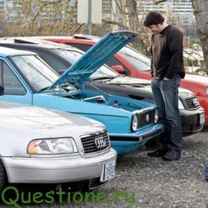 Как купить авто с пробегом?