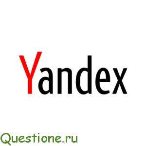 Как добавить картинку в яндекс?