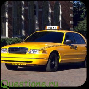 Какая машина лучше для такси?