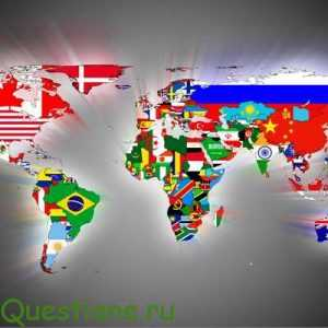3 код какой страны?
