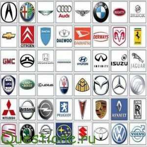 Какая марка машины лучше?