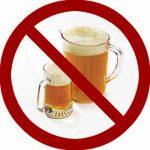 Как бросить пить спиртное?