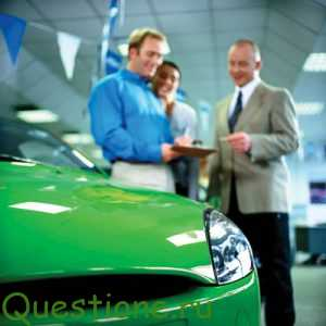 Как купить автомобиль в салоне?