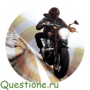 Какой мотоцикл выбрать?