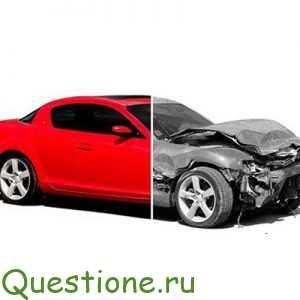 Как определить битый автомобиль?