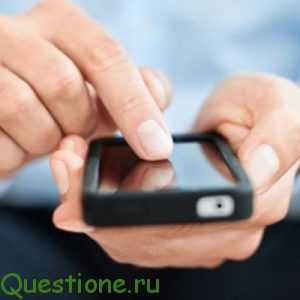 Как определить прослушивание мобильного телефона?