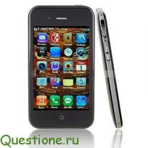 Как пользоваться китайским айфоном?