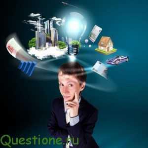 Как создать собственный бизнес?