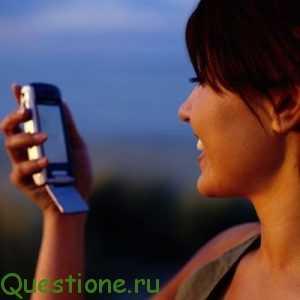 Как достать человека по телефону?