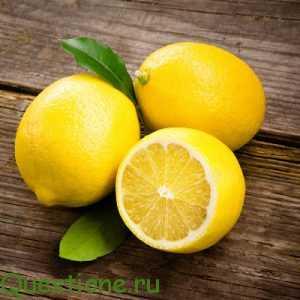 Какая ягода заменяет лимон, а так же, что вообще такое лимон?