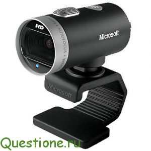 Web камеры какую выбрать?