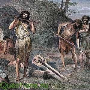 Как называется древний человек?