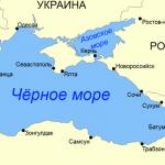 К какому океану относиться чёрное море?